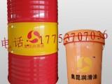 济南46号抗磨液压油厂家价格销售