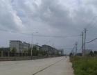 出售武汉周边黄冈散花工业用地