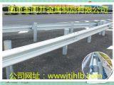 高速公路 乡村安保公路波形护栏板