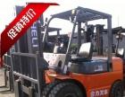 (南京)二手2吨3吨5吨7吨8吨叉车,合力/龙工/杭叉出售