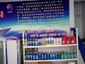 玻璃水、防冻液设备及全套汽车养护、日化用品技术工艺