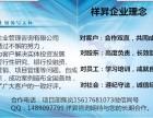 岳阳代做消防工程预算规范的公司