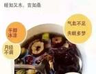又木红枣黑糖姜茶 淘宝代理 投资金额 1万元以下