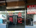 顺义城区 顺义花鸟鱼虫市场 商业街卖场 30平米