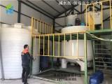 供应羧酸设备-5吨聚羧酸母液生产设备厂家