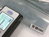 特色的欧卡嘉-热卖欧卡嘉防爆膜,深圳科米科技供应