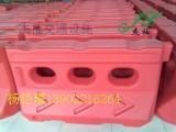 广州三孔水马 花都塑料水马 交通水马 吹塑水马