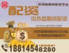 扬州国内外期货配资300元起-如何赚钱秘诀