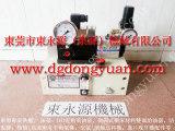 宁波冲床刹车片,保护器维修价格 就找东永源