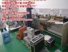 绍兴新昌县校准公司 外校单位 出类拔萃 合理的校准价格
