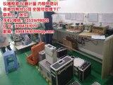 广州市仪器校准S检测S计量中心 机器校正 工具标定