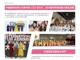 2021年廣州美博會具體什么時間-2021廣州春季美博會報名