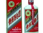 03年贵州茅台酒回收价格多少钱?南通回收名酒整箱茅台酒