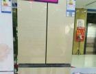 出售美菱冰箱,型号BCD-302M9BY,完好全新包装,未开封