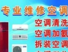 吉大,香洲,拱北,珠海全区专业清洗,油烟机,空调