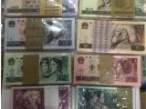 本溪回收钱币 99年50元
