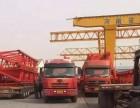 新东方贵州项目180吨架桥机