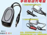 手机充电USB线 最新 手电筒锂电池给手机充电 USB转接线