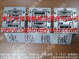 中山冲床显数器,KSB型电动注油机-谷歌图片