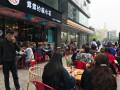 成都小吃快餐加盟,中式快餐加盟,首选露露的蘸水菜