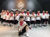 中山三乡7up舞蹈专业少儿爵士舞街舞流行舞蹈培训
