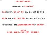 北京湖北武汉医学技能高考报名招生问答-武汉医学预科班招生