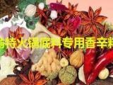 25年品质火锅底料渝特厂价直销