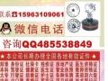 七台河专注代办科技科贸商贸广告