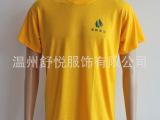 厂家直销 速干T恤定制 印字logo 广