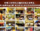 赣州加盟奶茶店挣钱吗 40秒出餐 日卖3千 送技术