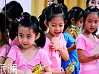 福田暑期幼儿舞蹈培训较新较全课程选择