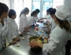 学习蒸包 蒸饺 烧麦到淄博新星技术学校