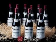 酒瓶,路易十三-酒瓶,轩尼诗李察空瓶朝阳区回收多少钱