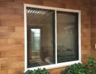 福州隔音窗三层隔音门窗加装福州防噪音窗户飘窗改造隔音