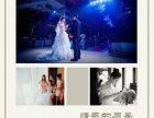 婚礼跟拍,微电影,企业宣传片