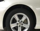 丰田 锐志 2013款 2.5V 手自一体 菁锐版-杜绝事故车,