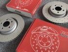 凯迪拉克ATS ECFRONT刹车改装打孔划线刹车盘