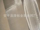 厂家供应40目 不锈钢丝网 不锈钢筛网 安平丝网 不锈钢过滤网