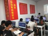 东莞长安CAD培训班CAD建筑设计培训