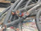 鞍山电缆线高价回收 鞍山电缆线铜线高价回收