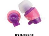 XINYINHUA 新音华 耳机塑胶配件 耳机配件 XYH-22