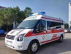 福州120救护车出租长途救护车出租跨省转送哪里能租收费多少