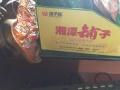 海康威视硬盘录像机,上市公司大品牌!
