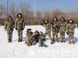 北京军事冬令营-2020少年预备役北京军事冬令营