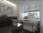 广州装修公司各区办公室装修厂房装修学校装修涂艺装饰设计公司