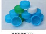 大连塑料盖生产厂家订制塑料盖