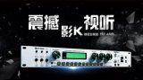 唐成电子 影k前级效果器 前级效果器生产厂家