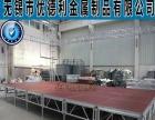 专业生产铝合金舞台钢铁雷亚背景架灯光架活动庆典讲台