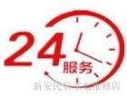 欢迎进入-株洲美菱消毒柜(各中心)售后服务网站电话