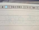 日产逍客2012款 2.0 CVT 火两驱XL 售2012年8月